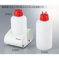 アズワン 廃液吸引システム (M-VAC Jr.) EV612付ボトル(2L) 1セット 3-6312-02 (直送品)