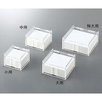 アズワン 薬包紙ケース 特大用 1個 3-6797-04 (直送品)