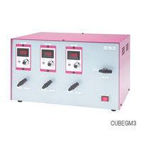 アズワン ガス混合器 CUBEGM4 1個 3-6835-03 (直送品)