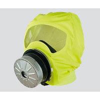 ドレーゲル(draeger) 災害避難用フード 火災および工業災害避難用 1個 3-6836-03 (直送品)