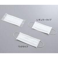 アズワン クリーンルーム用ディスポマスク ワイドタイプ 1箱(50枚) 3-6851-11 (直送品)