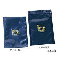 アズワン ESDシールドバッグ(4層タイプ) ジッパー付き 130×200×0.076 1箱(100枚) 3-6921-04 (直送品)