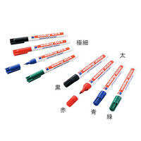 アズワン ラボペン (edding) 太 青 1.5〜3mm 1本 3-7106-03 (直送品)