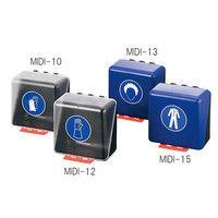 アズワン 安全保護用具保管ケース キャップ用 ブルー 1個 3-7121-13 (直送品)