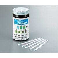 アズワン 残留塩素試験紙 プールディッパー 0〜200mg/L 1組(100枚) 3-4741-02 (直送品)
