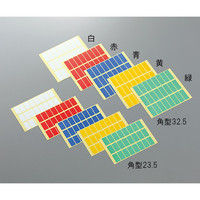 アズワン ラボ用マーキングラベル 角型 23.5 赤 1袋(240枚) 3-5381-02 (直送品)