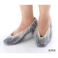 アズワン 靴カバー(ビニール製)20足入 フリー 1箱(20足) 6-987-31 (直送品)