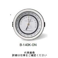 いすゞ製作所 気圧計・高度計 高精度型 アネロイド型気圧計 B-140-ON 1台 (直送品)