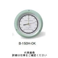 いすゞ製作所 気圧計・高度計 高精度型 アネロイド型気圧計 B-150H-ON 1台 (直送品)