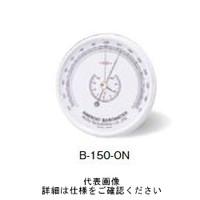 いすゞ製作所 気圧計・高度計 標準型 アネロイド型気圧計 B-150-ON 1台 (直送品)