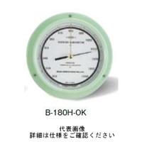 いすゞ製作所 気圧計・高度計 高精度型 アネロイド型気圧計 B-180H-OK 1台 (直送品)