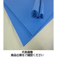 三ツ星ベルト キャストナイロン CN-NB 板 45t×1000W×1000L ブルー 45tx1000Wx1000L (直送品)