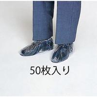 esco(エスコ) [フリー]シューズカバー(ショート/50枚) EA355AB-3A 1セット(100枚:50枚×2袋) (直送品)