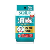 esco(エスコ) 140x200mm消毒ウェットタオル(携帯型・30枚) EA922HB-33A 1セット(540枚:30枚×18パック) (直送品)