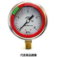 アスク(ASK) カラーリング付グリセリン圧力計 OPG-AT-R1/4-60×1MPa-CR OPG-AT-R1/4-60x1MPa-CR (直送品)