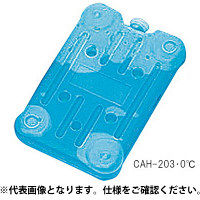 Tメディカルパッケージ 蓄冷剤 融点 ー15℃ 1個 3-5179-02 (直送品)