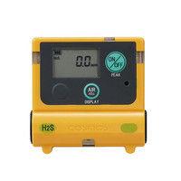 新コスモス電機 装着型ガス濃度計 XS-2200 1箱 3-7405-01 (直送品)