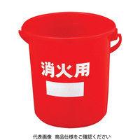積水テクノ成型(セキスイテクノ) 消火用バケツ #8 本体 BS8R 1個 799-6594 (直送品)