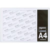 トラスコ中山(TRUSCO) 厚口カードケース A4 THCCH-A4 1枚 818-8203 (直送品)