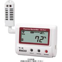 ティアンドデイ(T&D) おんどとり クラウド対応USB接続データロガー 温度湿度タイプ TR-72WF 1台 819-5882 (直送品)