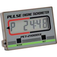 追浜工業 OPPAMA パルスエンジンタコメータ PET-2100DXR PET-2100DXR 1台 819-1919 (直送品)