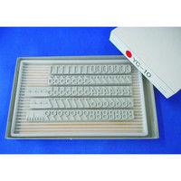 山崎産業(YAMAZAKI) テクノマーク 活字YC-10(数字セット) K526 1箱 819-2197 (直送品)