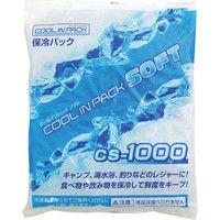 アステージ(astage) クールインパックソフト CS-1000 CS-1000 1個 819-3427 (直送品)