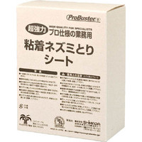 SHIMADA(シマダ) ネズミ粘着シート プロボードL10枚 105622 1セット(10枚) 819-4101 (直送品)