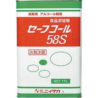 ニイタカ(NIITAKA) セーフコール58S 17L 270401 1缶 819-5420 (直送品)