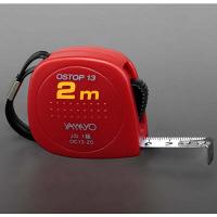 ヤマヨ測定機 コンベックス ロックタイプ オストップ 13mm幅×2m OC13-20 1個 (取寄品)