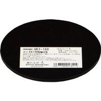 光(ヒカリ) ゴム(天然)黒3×100mm丸 GR3-100 1枚 788-6292 (直送品)