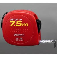 ヤマヨ測定機 コンベックス ロックタイプ オストップ 19mm幅×7.5m OC19-75 1個 (取寄品)