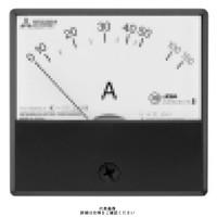 三菱電機(Mitsubishi Electric) 電気計測機器 交流電流計 YS-8NAA BR 0-3-9A DRCT N 1個 (直送品)