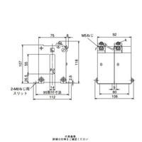三菱電機(Mitsubishi Electric) 接続変換器 角窓貫通形 ダブルモールド形 1150V以下 CW-40LM 250/5A 1個 (直送品)