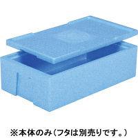三甲 EPボックス#34ブルー 76026800BLEP 1セット(5個入) (直送品)
