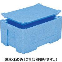 三甲 EPボックス#40-2ブルー 76027700BLEP 1セット(5個入) (直送品)