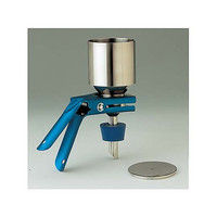 メルク(Merck) SS Filter Holder 47mm 250mL 1/Pk XF2004725 1PK 1個 61-0210-84 (直送品)