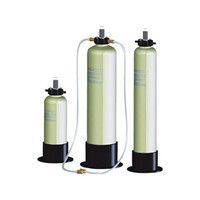 栗田工業 クリボンバー用予備樹脂筒 KB15B 1本 61-3238-94 (直送品)