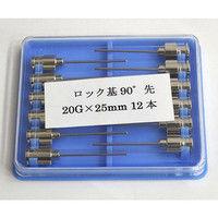 翼工業(VAN) VAN金属針 90°カット先 20G×25 ロック基 01036224 1箱(12本) 61-9093-04 (直送品)