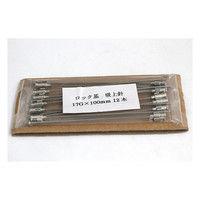翼工業(VAN) VAN金属針 90°カット先 17G×100 ロック基 01036256 1箱(12本) 61-9093-36 (直送品)