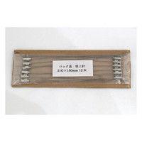 翼工業(VAN) VAN金属針 90°カット先 21G×150 ロック基 01036267 1箱(12本) 61-9093-47 (直送品)