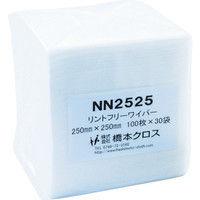 橋本クロス 橋本 ライトクリーン NN2525 250×250mm (100枚×30袋入) 1箱(3000枚) 809-6203 (直送品)