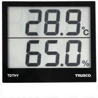 トラスコ中山(TRUSCO) TRUSCO デジタル温湿度計 TDTHY 1個 857-9447 (直送品)