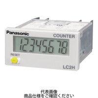 Panasonic トータル電子カウンタ LC2H-F-DL-2KK パネル取付 AEL3421 836-4935 (直送品)