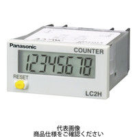 パナソニック(Panasonic) Panasonic トータル電子カウンタ LC2H-FE-FV-30パネル取付 AEL3638 836-4933 (直送品)