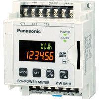 パナソニック(Panasonic) Panasonic エコパワーメータ KW1M-H SDカード AKW1121B 1台 836-2915 (直送品)