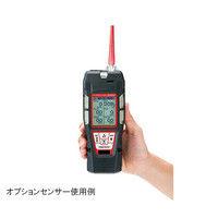 理研計器 ポータブル可燃性ガスモニター GX-6000 VOC ppm 1個 3-7331-01 (直送品)