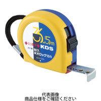 ムラテックKDS KDS 耐久ネオロック16巾5.5mミリ数字 XS16-55N 1個 837-0753 (直送品)