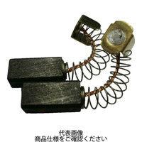 日本電産テクノモータ NDC BMV-150A用カーボンブラシ 76842003 1セット(2個) 829-2429 (直送品)