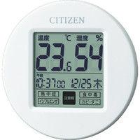リズム時計(Rhythm Watch) シチズン 温湿度計(掛置兼用) 8RD208-A03 1個 835-4817 (直送品)